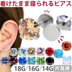 piercing-nana_lsi3