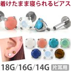 piercing-nana_lsi7
