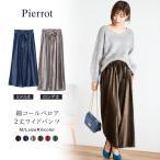 Yahoo!Pierrot(ピエロ)(BIGバーゲン)ワイドパンツ ベロア リボン コーデュロイ ミディアム レディース 30代 40代