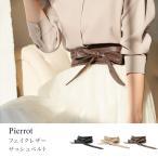 pierrot-webshop_m1703-042705