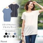 Tシャツ/半袖/レディース/チュニック/トップス/ドルマン/MD2