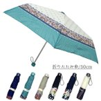 ショッピングお買い得 折りたたみ傘 雨傘 送料無料 レディース まとめ買い グラスファイバー 手開き式/メール便不可
