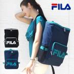 FILA フィラ スクエア リュック BOX型 A4対応 25L 大容量 バイカラー プレゼント ギフト 敬老の日 / メール便不可