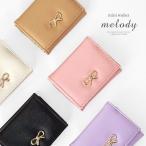 財布 三つ折り レディース 小さい 極小 かわいい/メール便可