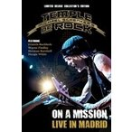 ON A MISSION - LIVE IN MADRID (LTD) / MICHAEL SCHENKER'S TEMPLE OF ROCK (輸入盤) (2CD+2BLU-RAY) 0707787201698-JPT