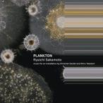 (おまけ付)PLANKTON / RYUICHI SAKAMOTO 坂本龍一(輸入盤) (CD) 0731383681905-JPT