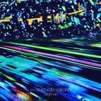 (おまけ付)2018.05.16発売 sora tob sakana/alight ep / sora tob sakana ソラトブサカナ (CD) 1000720330-SK