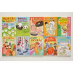 たべもののおはなし 10巻セット /  (童話読み物BOOK) 6-021-KDS