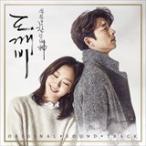 (おまけ付)DOKKAEBI トッケビ (PACK-1) / O.S.T. サウンドトラック(輸入盤) (2CD) 8809534461941-JPT