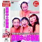 真夜中の診察室  /  (DVD6枚組) ACC-152-CM