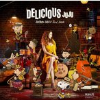 (おまけ付)2018.12.05発売 DELICIOUS~JUJU's JAZZ 3rd Dish~ / JUJU ジュジュ (CD) AICL3577-SK