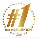 (おまけ付)#1 -Greatest Hits Megamix mixed by DJ FUMI★YEAH! / DJ FUMIYEAH! (CD) APR-1309-SK