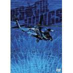 空へ-救いの翼 RESCUE WINGS- コレクターズエディション  DVD