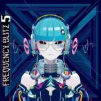 (おまけ付)FREQUENCY BLITZ 5 / VA (CD) ATK-14-SK
