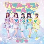 (おまけ付)2017.10.18発売 パラドックス ワールド / わーすた (CD) AVCD-39380-SK