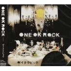 (おまけ付)ゼイタクビョウ (通常盤) / ONE OK ROCK ワンオク ワンオクロック (CD)AZCL-10012-SK