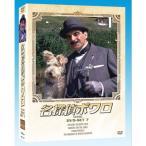 名探偵ポワロ DVDセット 7 (DVD) BIBF-9397