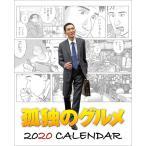 2018/09/29発売予定! 俊介 週めくりミニ 2019年カレンダー 19CL-0370
