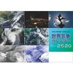 2018/10/20発売予定! 柳田悠岐(福岡ソフトバンクホークス) 2019年カレンダー 19CL-0532