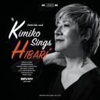 (おまけ付)Kimiko sings HIBARI~伊藤君子、美空ひばりを歌う / 伊藤君子 (CD) COCB-54204-SK