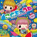 (���ޤ���)�����ӥ����å� ���ɤ�Τ���~������!!��LUCKYSTAR~ / ����˥Х� (2CD) COCX-39939-SK