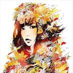 (おまけ付)2018.04.18発売 Restore / DJ OKAWARI × Emily Styler (CD) CSTC-2-SK