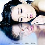 (おまけ付)small world / 森恵 モリメグミ (CD)CTCR-14822-SK