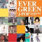 エバーグリーンJ-POP スーパー・ヒット Special Edition(CD) DQCL-6011