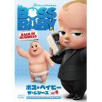 2020.06.03発売 ボス・ベイビー ザ・シリーズ Vol.6 シワシワ&クサクサベイビー /  (DVD) DRBF1068-HPM