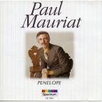 ポール・モーリア エーゲ海の真珠 (CD) EJS4042