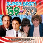 SUPER BEST '69〜'70/スーパーベスト オムニバス (CD) FX-1160