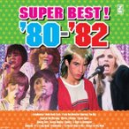 SUPER BEST '80〜'82/スーパーベスト オムニバス (CD) FX-1164