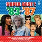 SUPER BEST '83〜'87/スーパーベスト オムニバス (CD) FX-1165