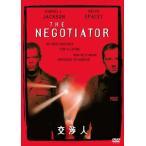 交渉人 / (DVD) FXBNG15070-HPM