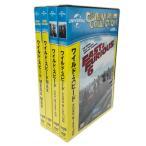 ワイルド・スピード シリーズ MAX/MEGAMAX/EURO MISSION/SKY MISSION 4本セット (DVD) GNBF-2614-2549-3234-3529-HPM