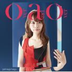 (おまけ付)over and ove([TVアニメ「Just Because!」OP)(初回限定盤) / やなぎなぎ (SingleCD+DVD) GNCA-520-SK