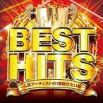 (���ޤ���)BEST HITS ~�͵������ƥ����ȤΤ���1��~ / ����˥Х� (CD) GRVY-181-TOW