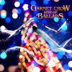 (おまけ付)GARNET CROW BEST OF BALLADS / GARNET CROW ガー ...
