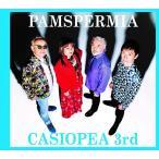 (おまけ付)2019.07.17発売 PAMSPERMIA / CASIOPEA 3rd カシオペア (CD+DVD) HUCD10284-SK