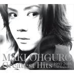 (おまけ付)Greatest Hits 1991-2016 ~All Singles +~ (STANDARD盤) / 大黒摩季 (3CD) JBCZ-9035-SK