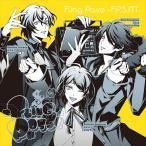 (おまけ付)「ヒプノシスマイク -Division Rap Battle-」キャラクターソングCD4 シブヤ・ディビジョン(仮)「Fling Posse」(SingleCD) KICM-3334-SK