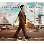 (おまけ付)保志総一朗 アニバーサリーアルバム「Voice and Harmony」 / 保志総一朗 (2CD) KICS-3708-SK