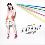 (おまけ付)ハイテンション(Type A)(通常盤) / AKB48 エーケービー フォーティエイト (SingleCD+DVD) KIZM-455-SK