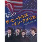 ザ ビートルズ イン アメリカ  DVD