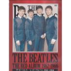 ザ ビートルズ レッド アルバム 1962-1966  DVD