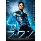 ラ・ワン (DVD) MX-475S
