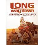 ユアン マクレガー 大陸縦断バイクの旅 Long Way Down  DVD