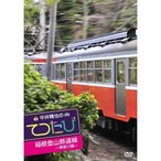 中井精也のてつたび 神奈川 箱根登山鉄道線 /  (DVD) NSDS-20447AA-NHK