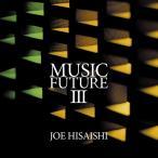 (���ޤ���)���о� presents MUSIC FUTURE III / ���о� �ե塼���㡼�����������ȥ� (CD) OVCL685-SK