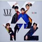(おまけ付)XYZ=repainting (通常盤) / Sexy Zone セクシーゾーン (2CD) PCCA-5069-SK